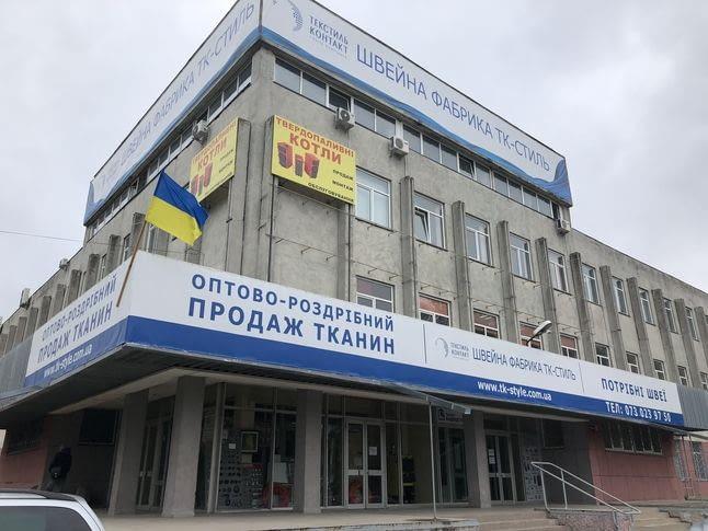 Информационная справка о производстве в г. Чернигов