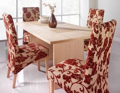 Какая ткань для чехлов на стулья лучше и как пошить?