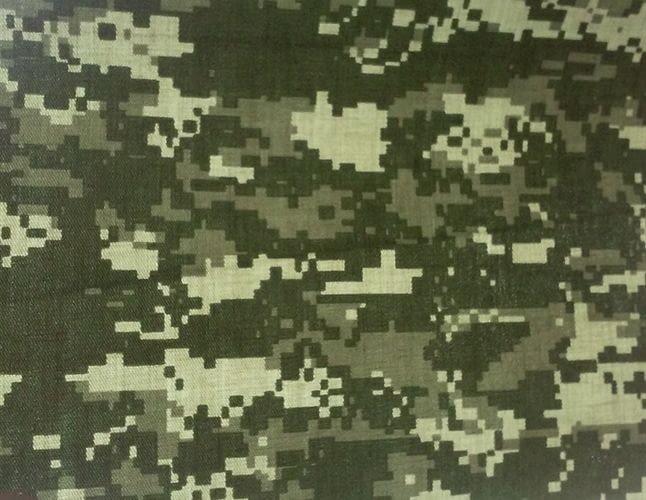 Види камуфляжної тканини
