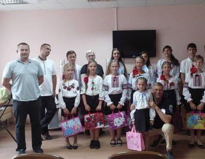 «Текстиль-Контакт» организовал отдых детей из «серой» зоны Донбасса