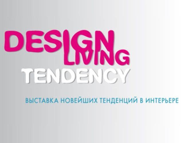 Компания «Текстиль-Контакт» примет участие в Design Living Tendency 2017
