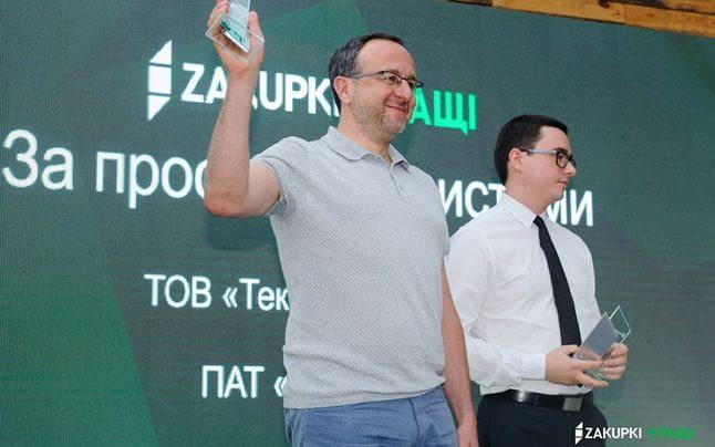 «Текстиль-Контакт» стал предприятием, внесшим наибольший вклад в систему ProZorro