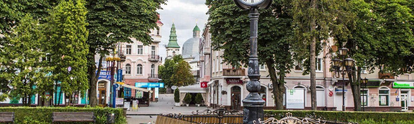 Ткани в Тернополе