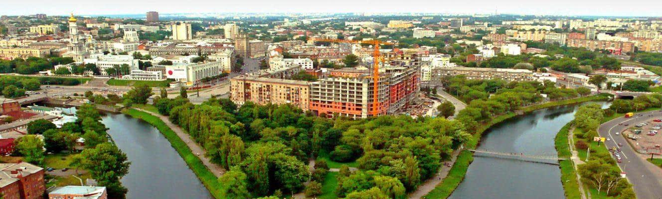 Тканини в Харкові