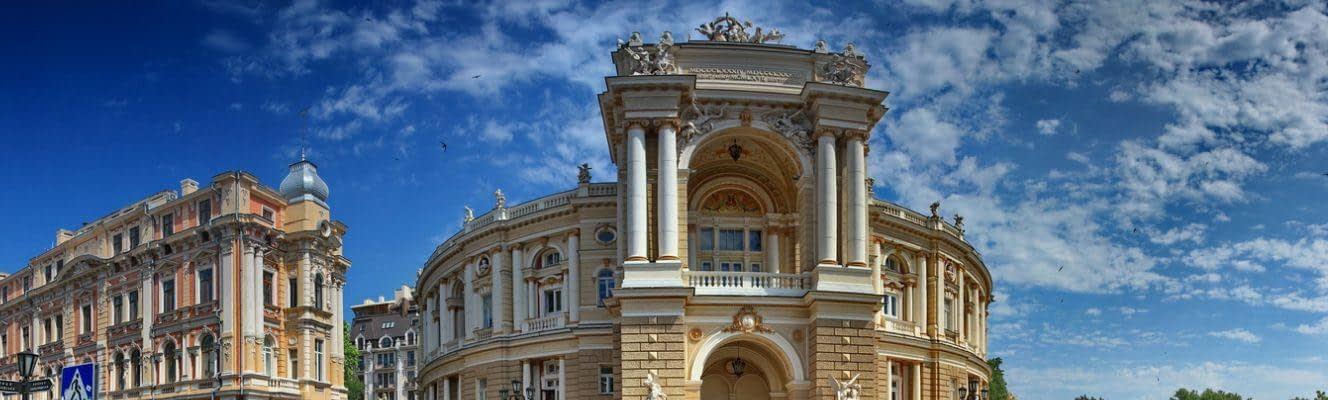 Ткани в Одессе