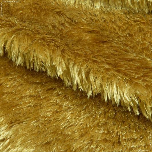 Тканини для верхнього одягу - Хутро травка блискуча золотий