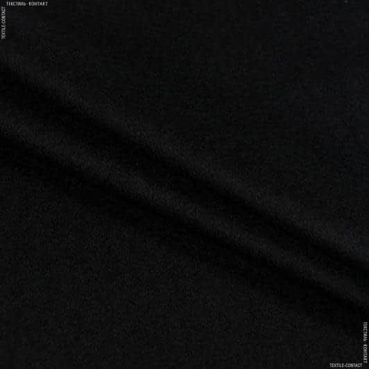 Тканини для верхнього одягу - Пальтова лоден чорний