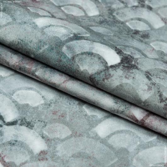 Ткани портьерные ткани - Декоративная ткань  римма чешуя  серый,зеленый