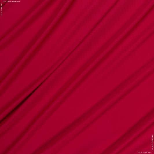 Ткани для платьев - Трикотаж масло алый