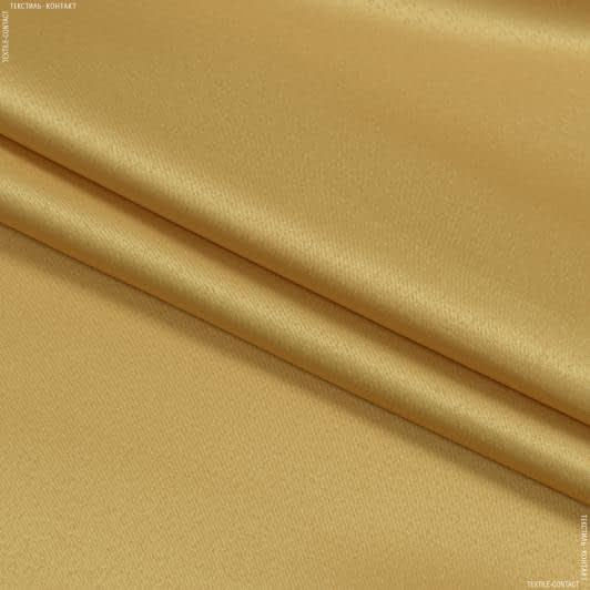 Тканини портьєрні тканини - Декоративний атлас Дека / DECA золото