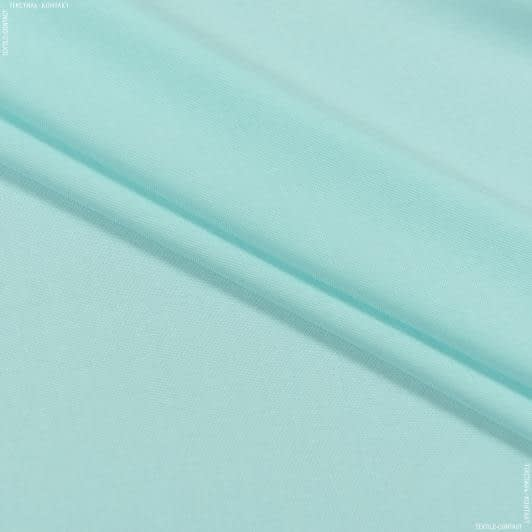 Тканини для дитячого одягу - Штапель фалма м'ятний