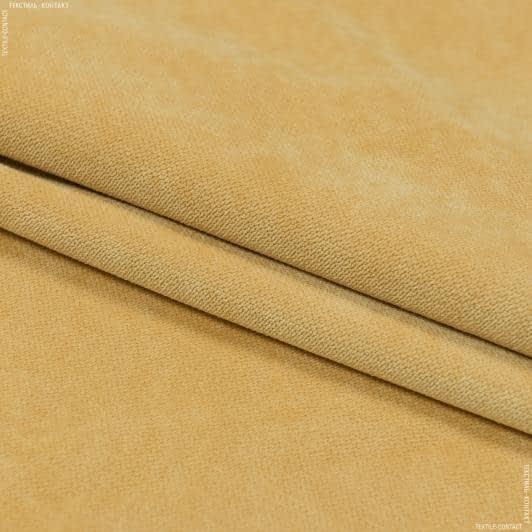 Ткани для мебели - Велюр будапешт/budapest св.золото