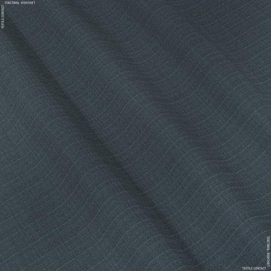 Ткани портьерные ткани - Рогожка зели графит
