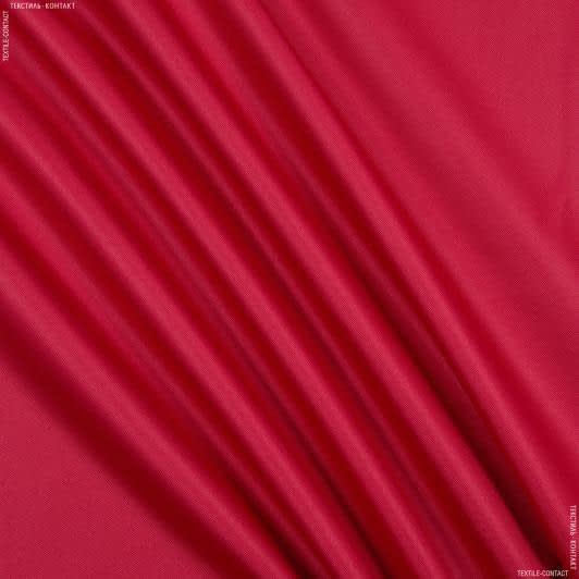 Ткани для палаток - Оксфорд  красный pvc 600d