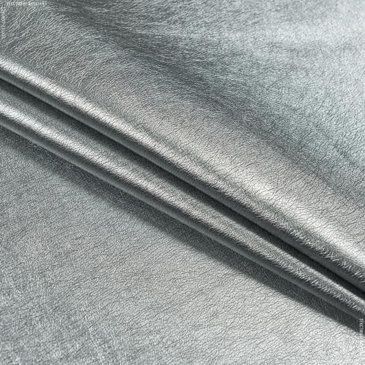 Тканини для верхнього одягу - Штучна шкіра темне срібло