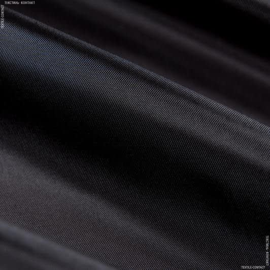 Ткани подкладочная ткань - Подкладочная 190т темно-коричневый