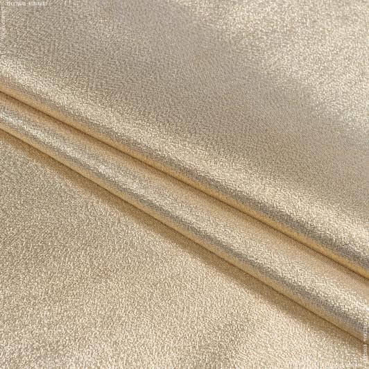 Ткани парча - Парча голограмма бежево-золотой