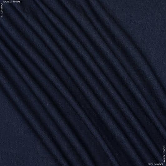 Ткани для спецодежды - Джинс т./синий