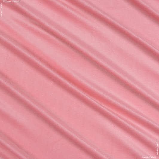 Тканини для дитячого одягу - Плюш (вельбо) рожевий