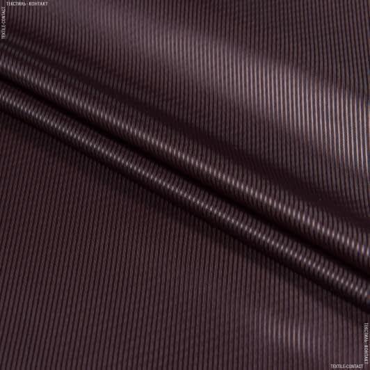 Тканини підкладкова тканина - Підкладкова діагональ темно-бордовий