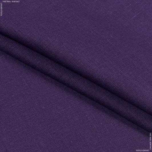 Тканини для штанів - Льон фіолетовий