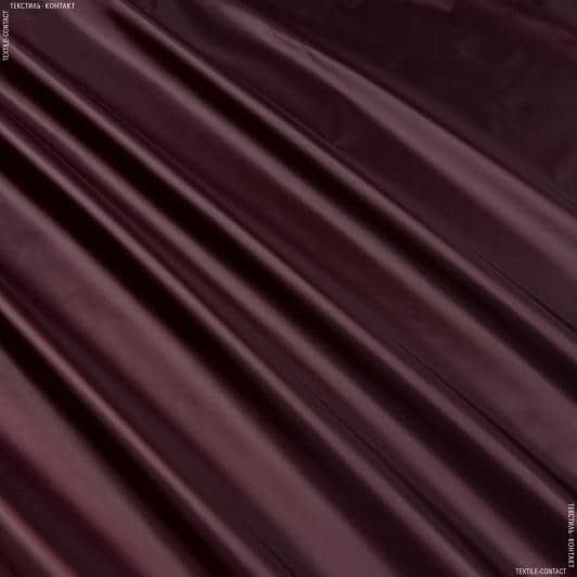 Тканини для наметів - Болонія темно-бордовий