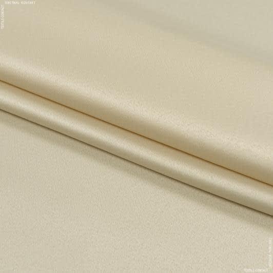 Ткани портьерные ткани - Декоративный  атлас дека/ deca крем-брюле