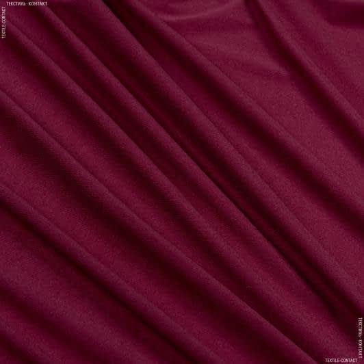 Ткани для кукол - Велюр-липучка бордовый