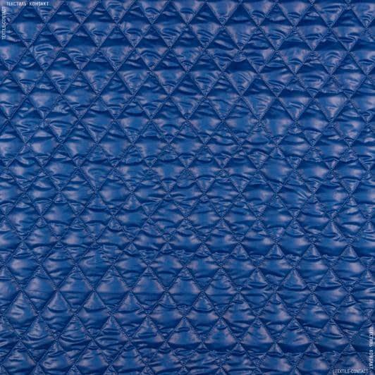 Тканини для спортивного одягу - Плащова  руби лаке стьобана з синтепоном електрик