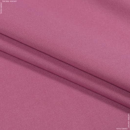 Ткани для спортивной одежды - Трикотаж дайвинг-неопрен фрезовый