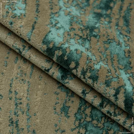 Тканини для меблів - Велюр дакар хвиля/dakar золото,бірюза