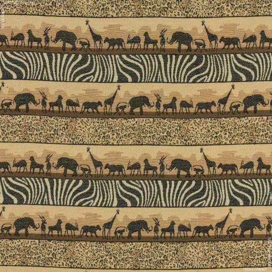 Тканини для декоративних подушок - Гобелен кенія