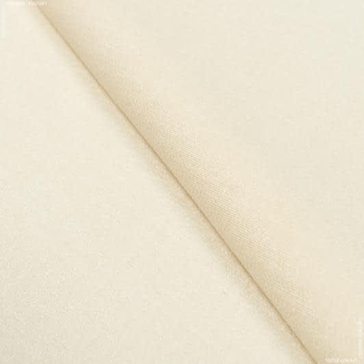Ткани дублирин, флизелин - Дублирин трик. белый 100г/м