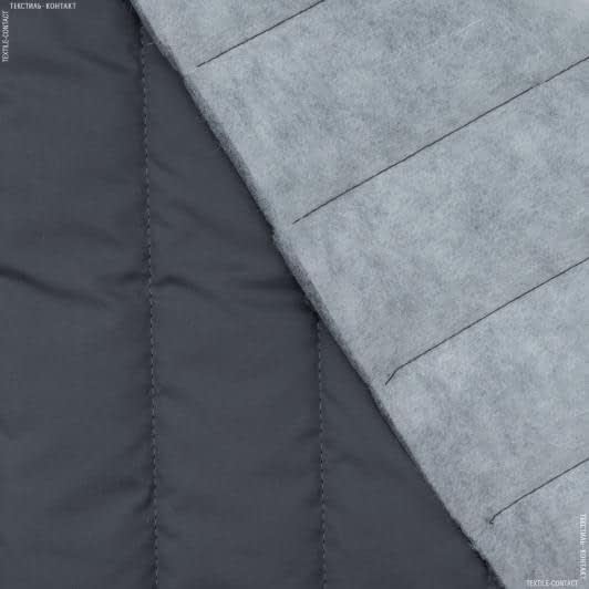 Тканини для верхнього одягу - Плащова фортуна стьобана з синтепоном темно-сірий