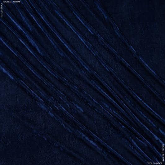 Тканини для суконь - Велюр стрейч темно-синій