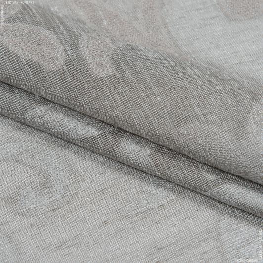 Тканини для тюлі - Тюль з обважнювачем петра жакард вязь/petra сірий,беж