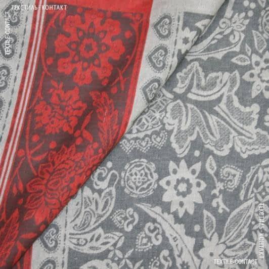Ткани horeca - Ткань скатертная пестротканая жаккардовая 101074