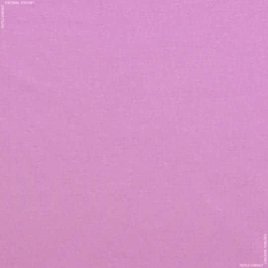 Ткани для постельного белья - Бязь гладкокрашенная розовый