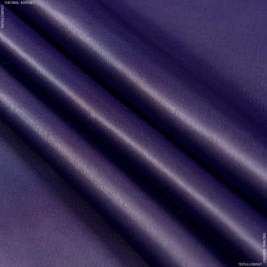 Тканини для костюмів - Атлас щільний стрейч сливовий