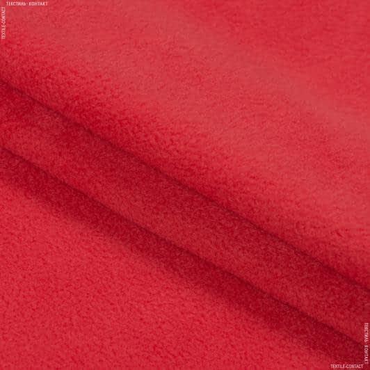 Тканини для спортивного одягу - Фліс червоний