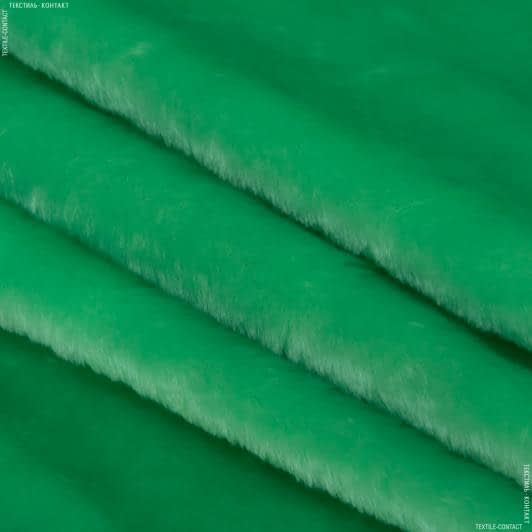 Ткани для верхней одежды - Мех коротковорсовый зеленое яблоко