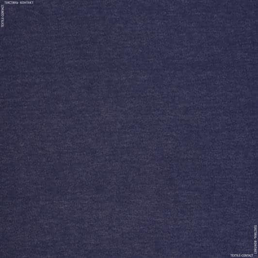 Ткани для спецодежды - Бязь гладкокрашенная синий