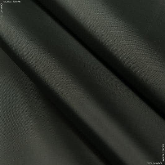 Ткани подкладочная ткань - Подкладка 190 болотный
