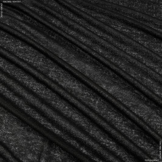 Ткани для костюмов - Трикотаж ажурний черный