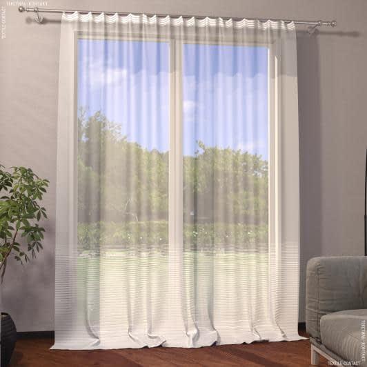 Ткани готовые изделия - Тюль с утяжелителем  вуаль  вальс крем 300/280 см