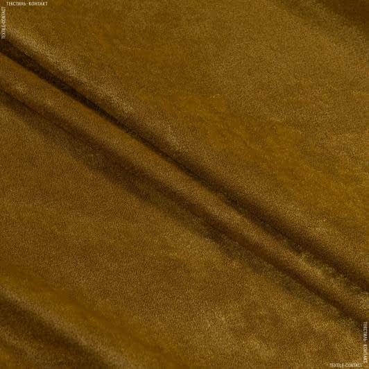 Ткани портьерные ткани - Чин-чила  софт мрамор огнеупорная fr/ старое золото