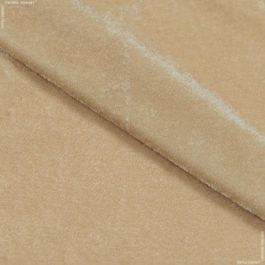 Тканини для суконь - Велюр стрейч  світло-бежевий