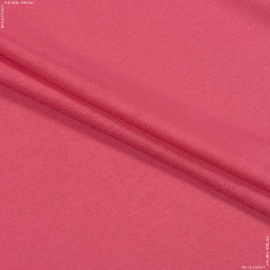 Ткани подкладочная ткань - Трикотаж подкладочный розовый