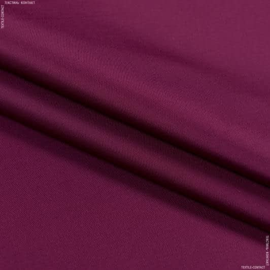 Тканини для наметів - Ода курточна бордовий