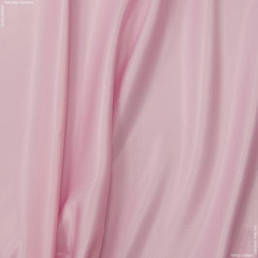 Тканини підкладкова тканина - Підкладковий атлас рожевий